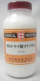 オルトケイ酸ナトリウム 500g