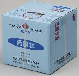 【代引不可】 【北海道への配達は、注意事項をご覧下さい】蒸留水 20L/箱入 【高杉製薬】 ※メーカー直送品/代金引換え決済不可