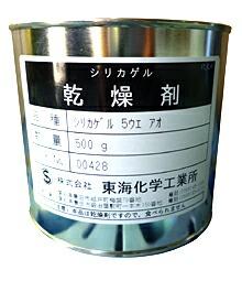 シリカゲル青色インジケーター500g 1缶