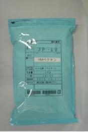 【食品用グレード】HMペクチン 1kg