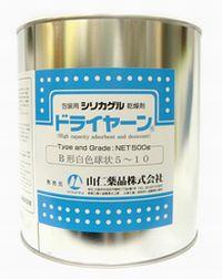 【乾燥剤】B型シリカゲル ドライヤーン500g (白色球状5~10mesh)