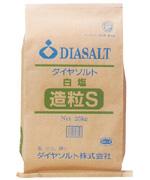 【業務用塩のお得なサイズ】白塩 造粒塩S 25kg