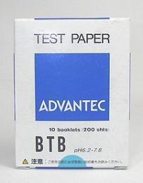 【ポスト投函で送料無料!】BTB(ブロモチモールブルー)試験紙(ブックタイプ)