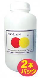 【料理用】高純度アルギン酸ナトリウム 500g×2本パック