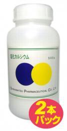 【料理用】塩化カルシウム 500g×2本パック