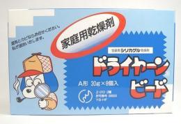 【乾燥剤シリカゲル】ドライヤーンビート30g×8個入