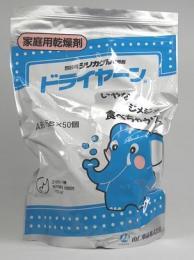 【乾燥剤シリカゲル】ドライヤーン5g×50個入