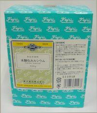 【食品用グレード】水酸化カルシウム 500g