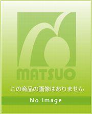 【食品用グレード】LMペクチン 1kg