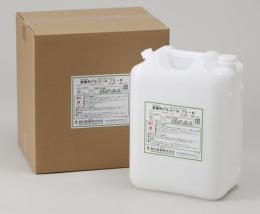 【食品添加物】除菌用アルコール75-N 10L×2缶/箱【高杉製薬】 ※メーカー直送品/代金引換え決済不可