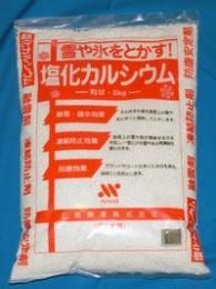 【送料無料!(沖縄・東北・北海道は除く) 】 塩化カルシウム 5kg