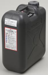 【食品添加物】【次亜塩素酸ナトリウム12%】アサヒラック12% 20Kgポリ缶入【高杉製薬】 ※メーカー直送品/代金引換え決済不可※沖縄・離島の送料は、ご注文都度、連絡します。