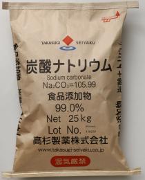 【業務用・食品添加物規格】無水 炭酸ナトリウム(炭酸ソーダ) 25kg【高杉製薬】 ※メーカー直送品/代金引換え決済不可