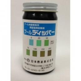 プールディッパー100回分【高濃度残留塩素測定用】