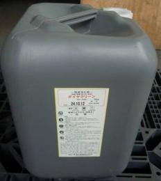 【業務用・安定化二酸化塩素】ダイヤクリーン TA-500 20kg【高杉製薬】 ※メーカー直送品/代金引換え決済不可