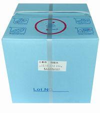 【工業用】精製水 20L/箱入 【高杉製薬】